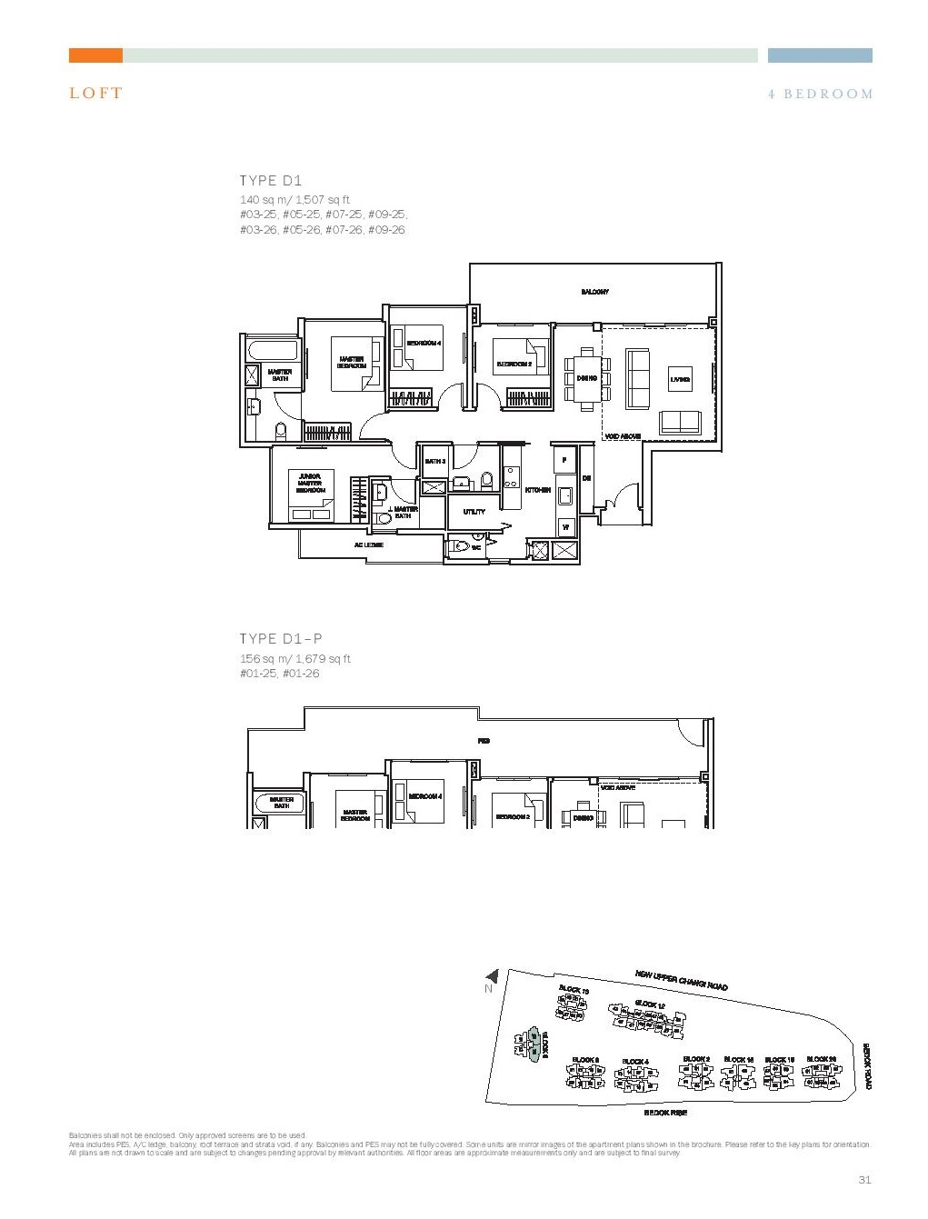 Loft 4 bed the glades at tanah merah for 4 bedroom loft floor plans